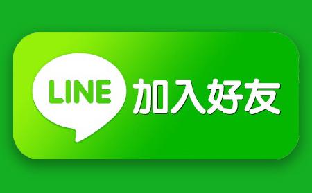 中華水上救援協會_line通訊社團